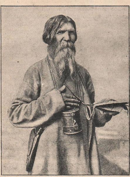 Рис. 109. Великороссъ-старикъ, собиратель пожертвованіи на постройку храма.