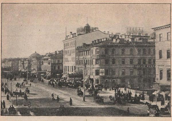Рис. 119. Петербургъ. Невскій проспектъ.