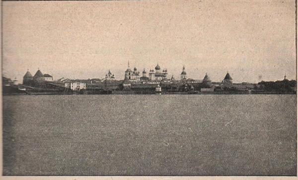 Рис. 124. Соловецкій монастырь съ моря.