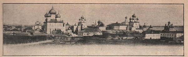 Рис. 129. Городъ Ростовъ, Ярославской губерніи.
